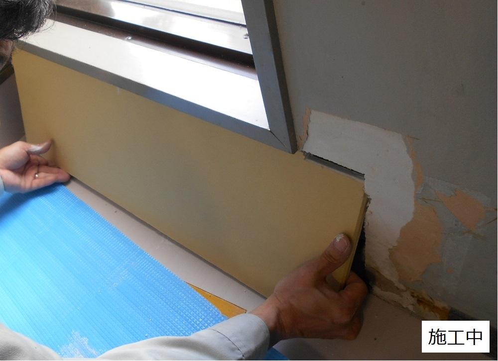 宝塚市 公共施設 階段2階踊り場壁修繕工事イメージ05