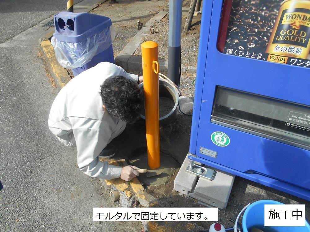 宝塚市 公共施設 駐車場バリカー修繕工事イメージ08