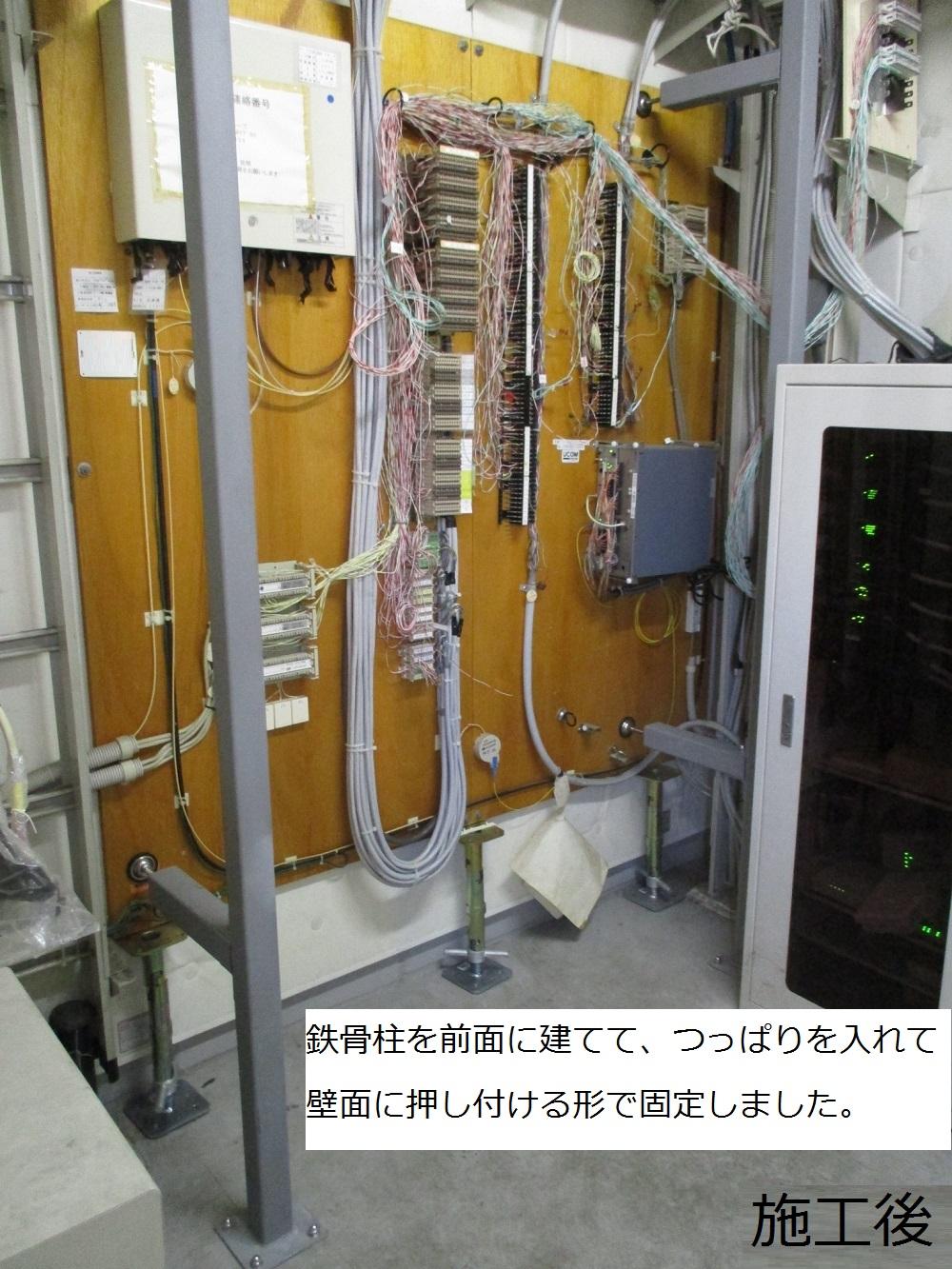 尼崎市 マンション MDF室配線板修繕工事イメージ01