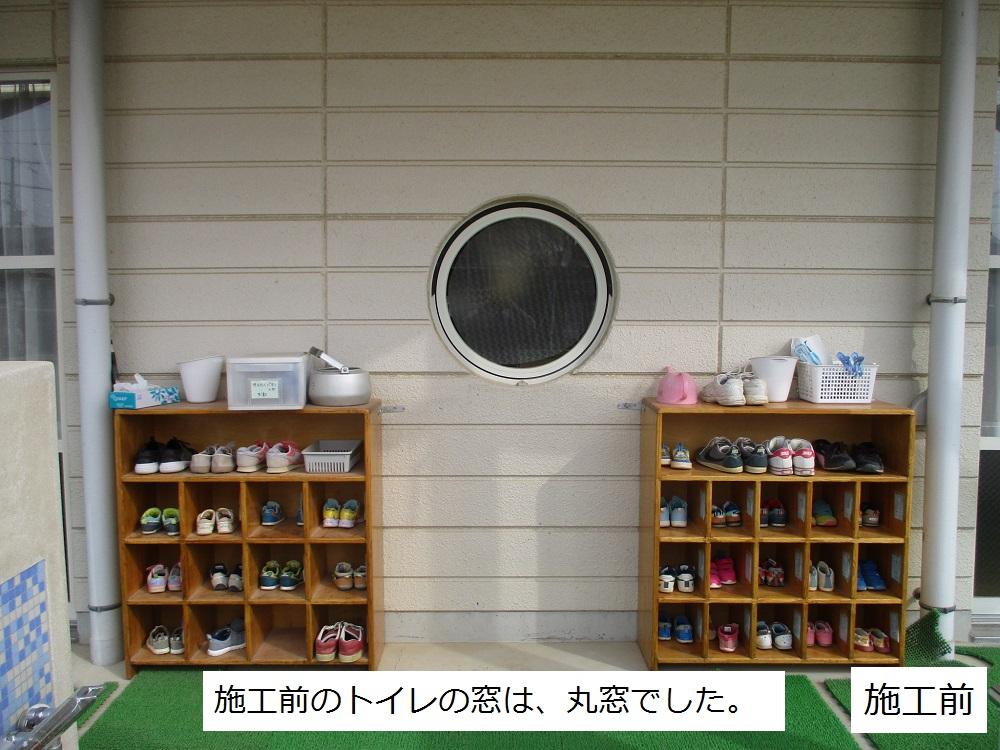 宝塚市 保育園 網戸取付・サッシ改修イメージ02