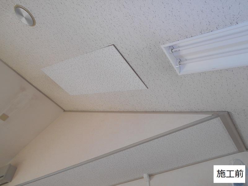 宝塚市 保育園 2階天井修繕工事イメージ02