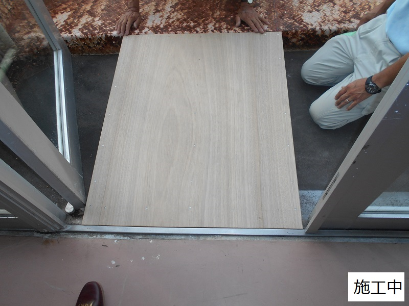 宝塚市 市立小学校 4階渡り廊下スロープ修繕2ヶ所イメージ06