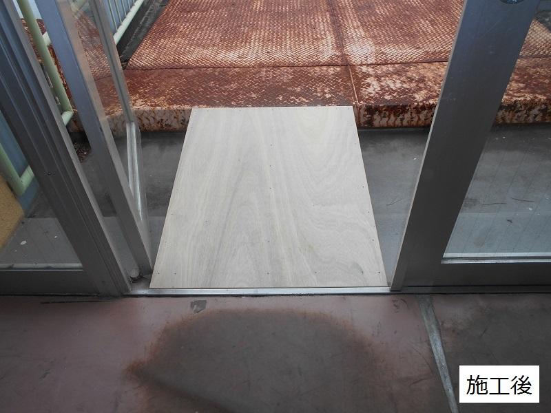 宝塚市 市立小学校 4階渡り廊下スロープ修繕2ヶ所イメージ07