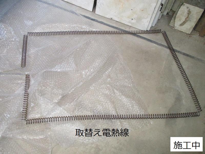 宝塚市 公共施設 陶芸用電気窯修繕工事イメージ03