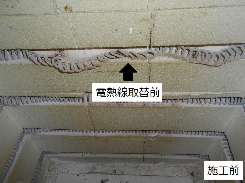 宝塚市 公共施設 陶芸用電気窯修繕工事イメージ02