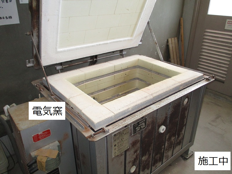 宝塚市 公共施設 陶芸用電気窯修繕工事イメージ04