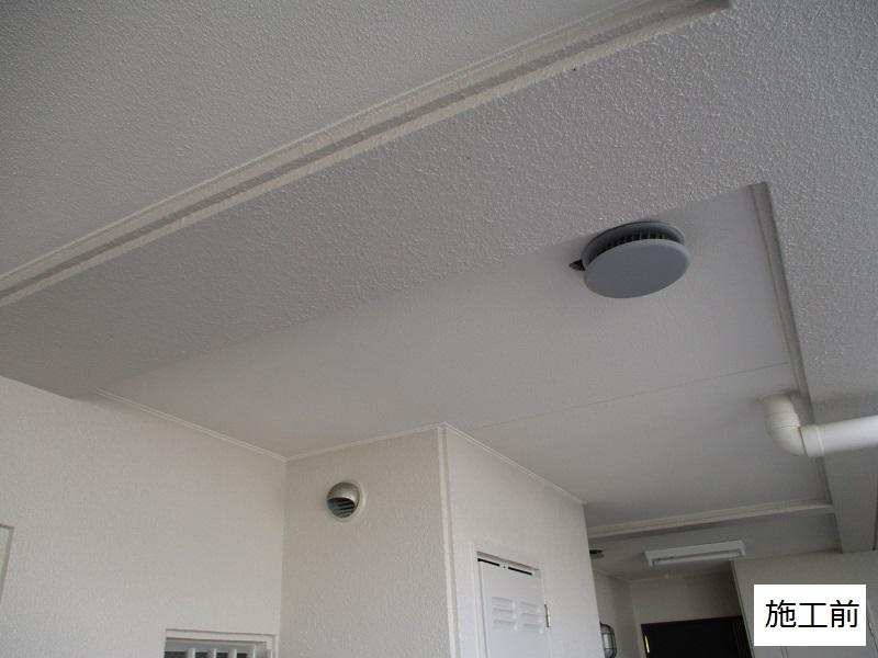 神戸市 マンション 共用廊下天井補修工事イメージ02
