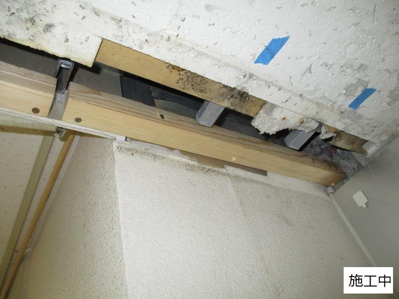 宝塚市 保育園 1階廊下天井ジョイント修繕イメージ06