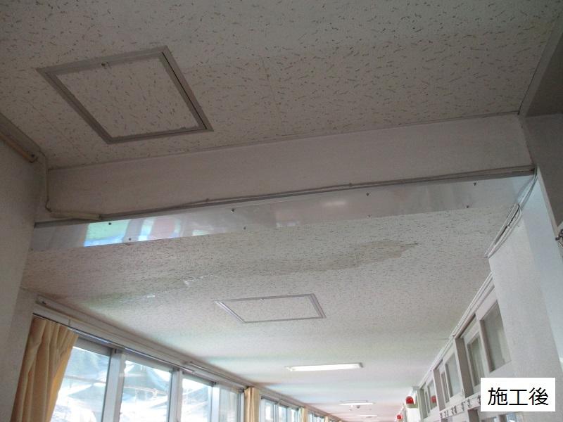 宝塚市 保育園 1階廊下天井ジョイント修繕イメージ08