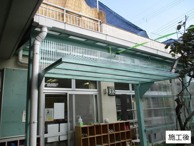 宝塚市 保育園 雨除け用波板庇設置イメージ07