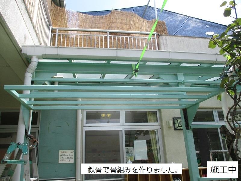 宝塚市 保育園 雨除け用波板庇設置イメージ03