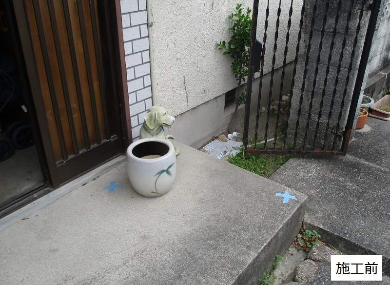 宝塚市 トイレ・浴室・外部階段手摺取付工事イメージ05