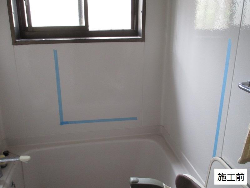 宝塚市 トイレ・浴室・外部階段手摺取付工事イメージ08
