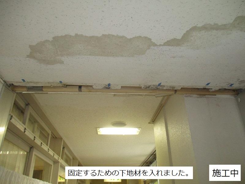 宝塚市 保育園 1階廊下天井ジョイント修繕イメージ05