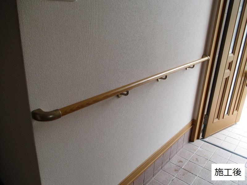 宝塚市 玄関・廊下・洗面所・トイレ手摺取付工事イメージ01