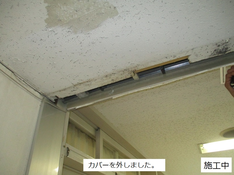 宝塚市 保育園 1階廊下天井ジョイント修繕イメージ04