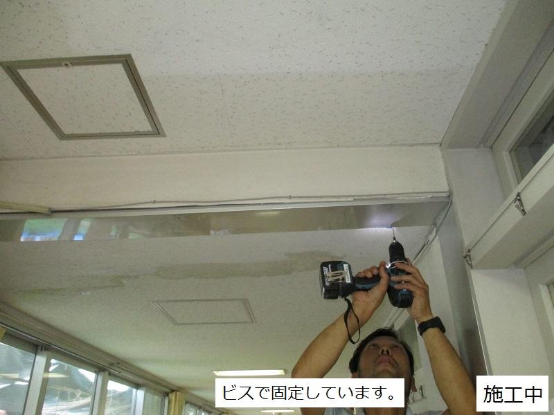 宝塚市 保育園 1階廊下天井ジョイント修繕イメージ07
