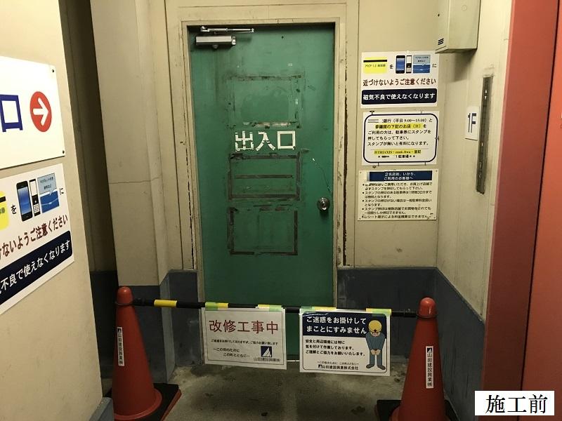 宝塚市 商業施設 立体駐車場入口鉄扉取替イメージ02