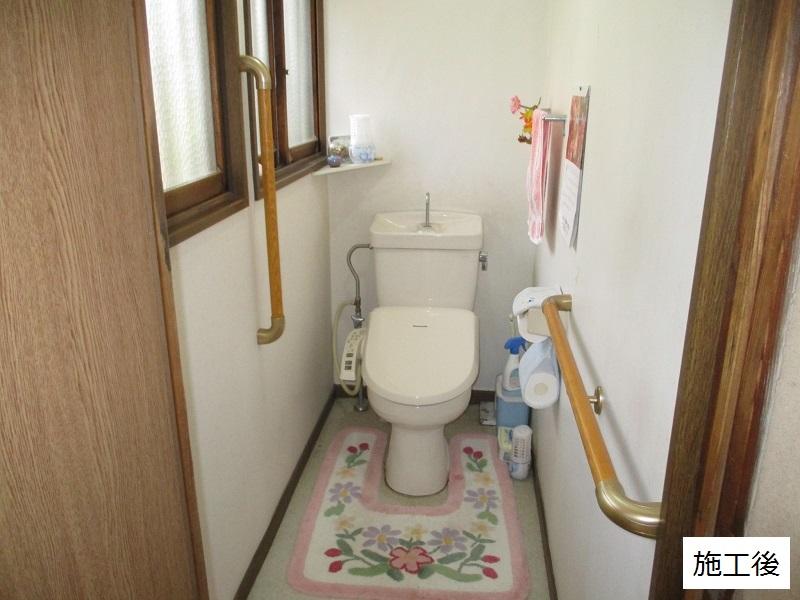 宝塚市 トイレ・浴室・外部階段手摺取付工事イメージ03