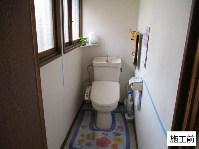 宝塚市 トイレ・浴室・外部階段手摺取付工事イメージ07