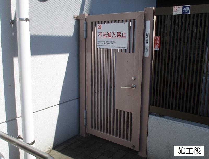尼崎市 マンション 鉄部塗装工事イメージ02