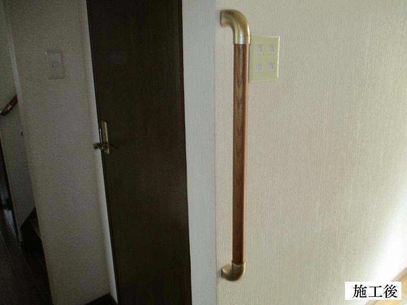 宝塚市 玄関・廊下・洗面所・トイレ・浴室・階段など手摺取付工事イメージ06