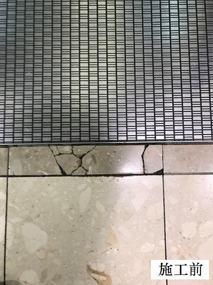 宝塚市 商業施設 エスカレーター乗降口床修繕工事イメージ02