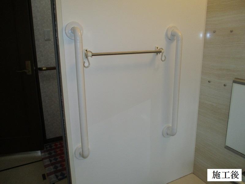 宝塚市 玄関・廊下・洗面所・トイレ・浴室・階段など手摺取付工事イメージ02
