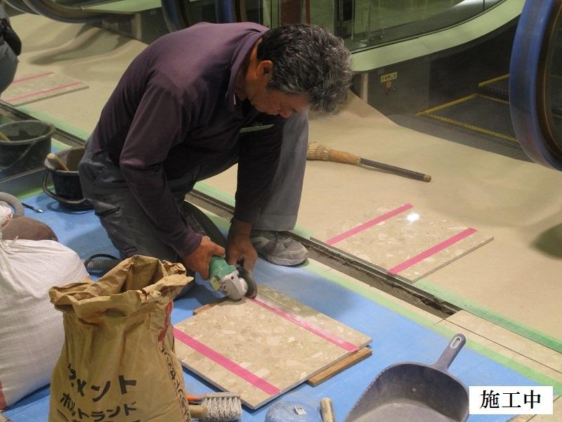宝塚市 商業施設 エスカレーター乗降口床修繕工事イメージ05