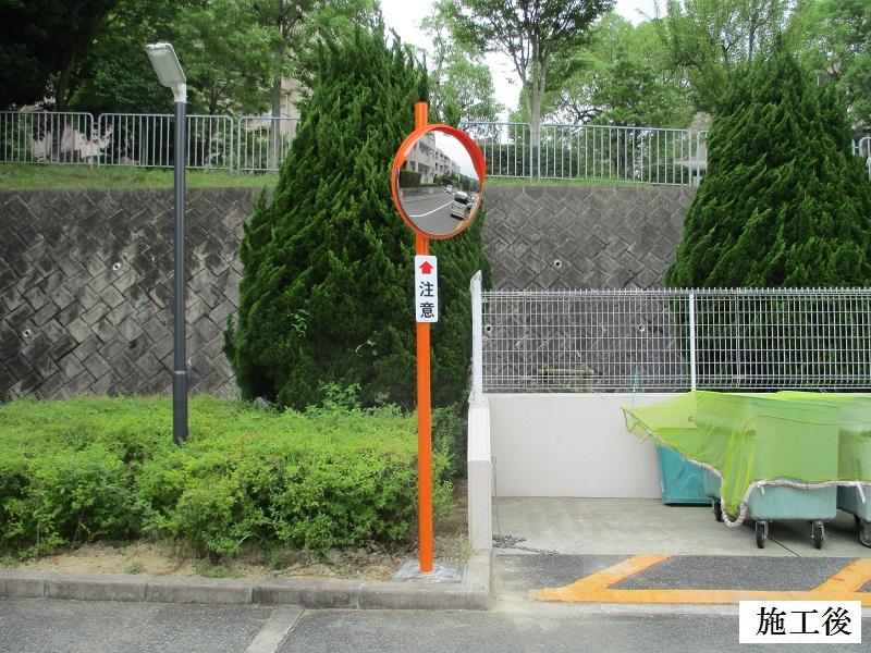 神戸市 マンション カーブミラー設置他工事イメージ01