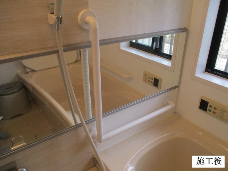 宝塚市 玄関・廊下・洗面所・トイレ・浴室・階段など手摺取付工事イメージ01