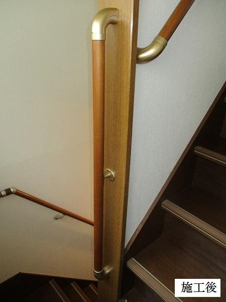 宝塚市 玄関・廊下・洗面所・トイレ・浴室・階段など手摺取付工事イメージ08