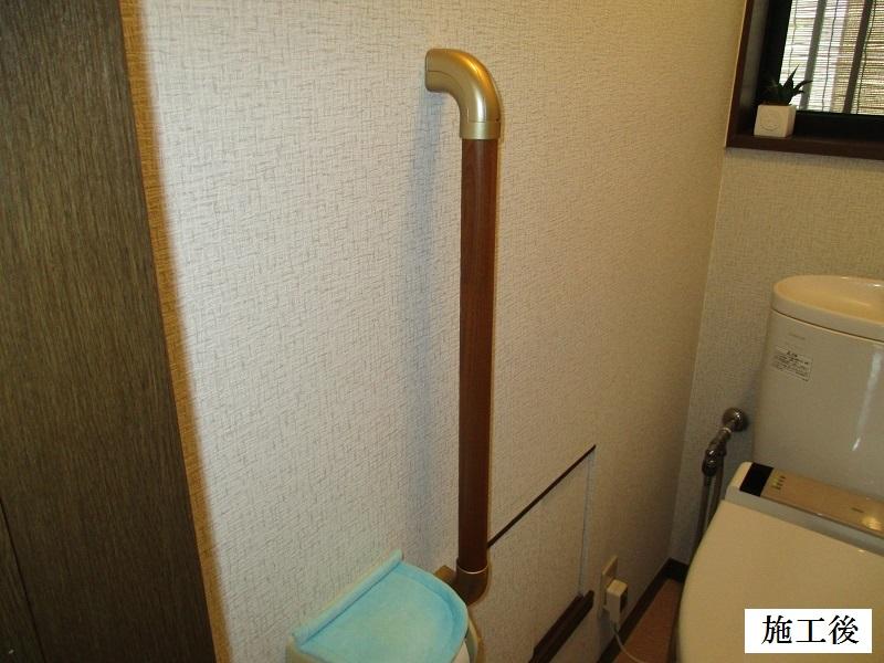 宝塚市 玄関・廊下・洗面所・トイレ・浴室・階段など手摺取付工事イメージ05