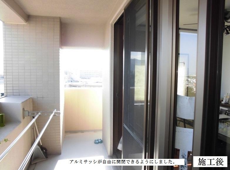 宝塚市 マンション アルミサッシ開閉修理イメージ01