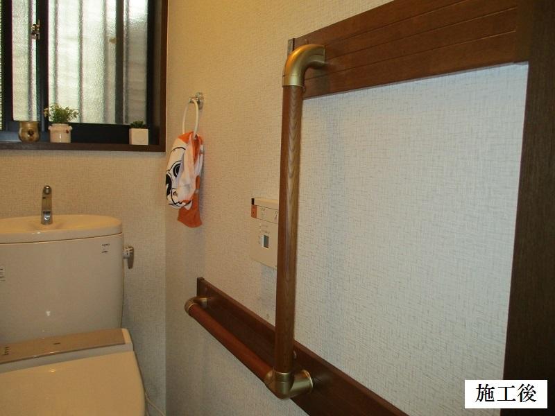 宝塚市 玄関・廊下・洗面所・トイレ・浴室・階段など手摺取付工事イメージ04