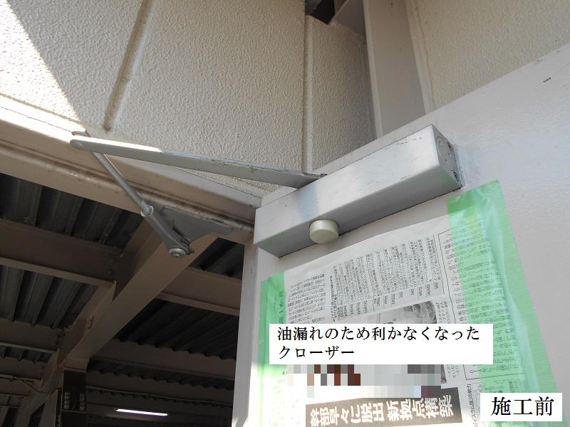 伊丹市 マンション 駐車場扉ドアクローザー取替工事イメージ02