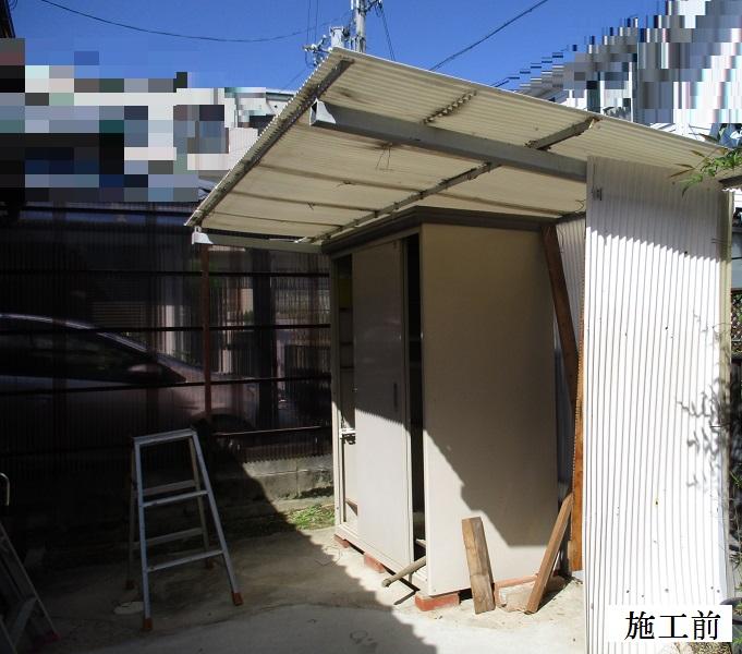 宝塚市 ポリカ波板撤去・土間コンクリート舗装工事イメージ02