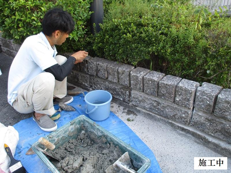 神戸市 マンション 駐車場化粧ブロック補修工事イメージ07