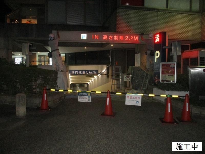 宝塚市 商業施設 駐車場入口ゲート塗装工事イメージ03