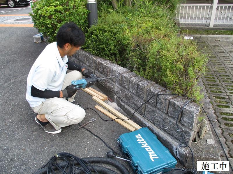 神戸市 マンション 駐車場化粧ブロック補修工事イメージ04