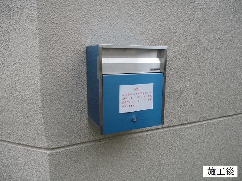 神戸市 地域集会所 ポスト設置工事イメージ02