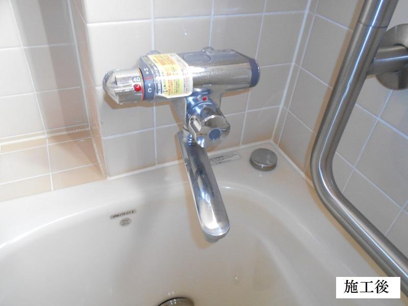 宝塚市 施設 浴室水栓修繕イメージ01