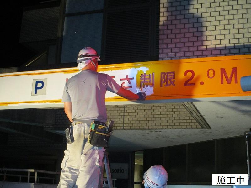 宝塚市 商業施設 駐車場入口ゲート塗装工事イメージ06