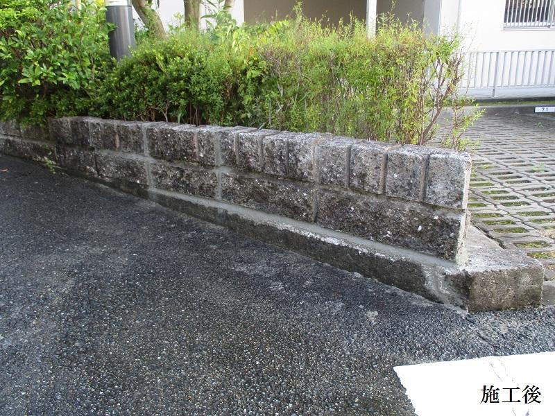 神戸市 マンション 駐車場化粧ブロック補修工事イメージ01