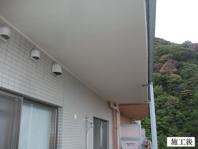 宝塚市 施設 バルコニー庇塗装補修工事イメージ02