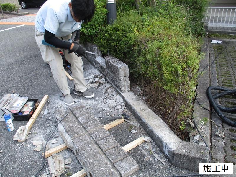 神戸市 マンション 駐車場化粧ブロック補修工事イメージ05