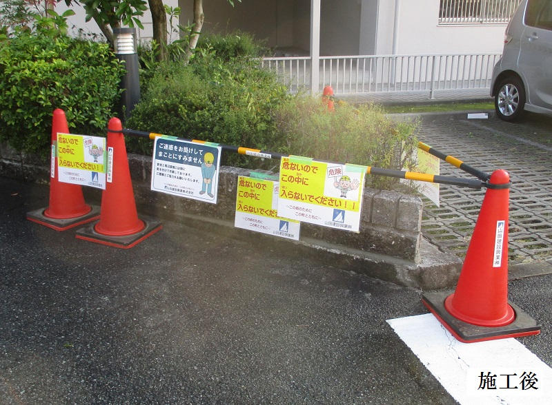 神戸市 マンション 駐車場化粧ブロック補修工事イメージ08