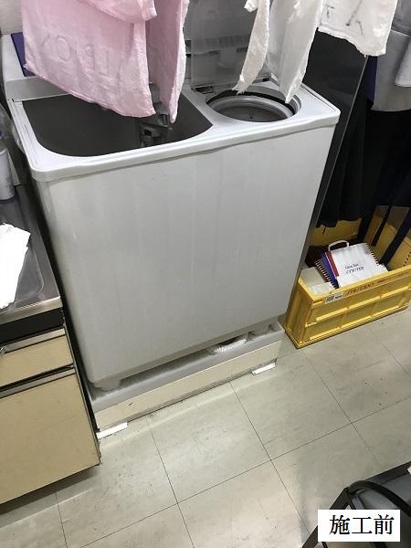 宝塚市 店舗 洗濯機パン取替工事イメージ04