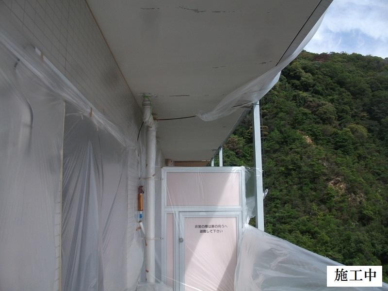 宝塚市 施設 バルコニー庇塗装補修工事イメージ05