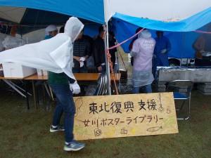 台風22号(6)